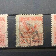 Sellos: AÑO 1932. FICHA 5 UDS. PEGASO SIN Nº DE CONTROL. Nº 676. Lote 152361334