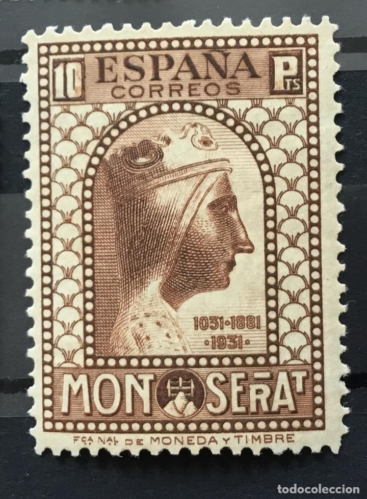 Sellos: España 1931 - IX centenario Fundación monasterio de Montserrat - Edifil 636/649** MNH. Certificado - Foto 17 - 152728870