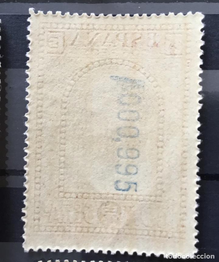 Sellos: España 1931 - IX centenario Fundación monasterio de Montserrat - Edifil 636/649** MNH. Certificado - Foto 26 - 152728870