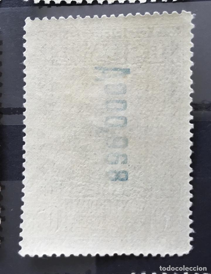 Sellos: España 1931 - IX centenario Fundación monasterio de Montserrat - Edifil 636/649** MNH. Certificado - Foto 28 - 152728870