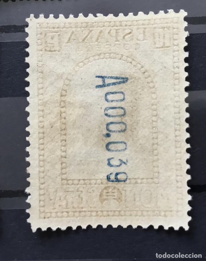 Sellos: España 1931 - IX centenario Fundación monasterio de Montserrat - Edifil 636/649** MNH. Certificado - Foto 32 - 152728870