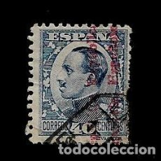 Sellos: II REPUBLICA - ALFONSO XIII SOBRECARGADO - EDIFIL 600 - 1931. Lote 152805086