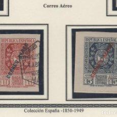 Sellos: ESPAÑA=EDIFIL Nº 729/30_EXPOSICION FILATELICA DE MADRID_CATALOGO 500 EUROS_PRECIOSOS. Lote 153352874