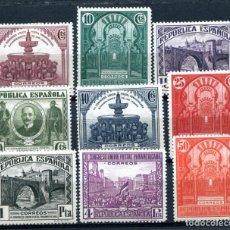 Francobolli: EDIFIL 604 AL 612. SERIE CORTA DE LA UNIÓN POSTAL PANAMERICANA. VER DESCRIPCIÓN.. Lote 153497898