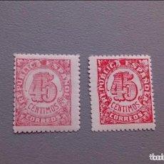 Sellos: PR- ESPAÑA - 1938 -II REPUBLICA - EDIFIL NE 29/30 - MNH** - NUEVOS - VALOR CATALOGO 234€.. Lote 153679066