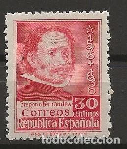 R35.G20/ ESPAÑA 1937, EDIFIL 726 MNH**, GREGORIO FERNANDEZ (Sellos - España - II República de 1.931 a 1.939 - Nuevos)