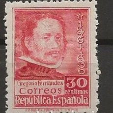 Sellos: R35.G20/ ESPAÑA 1937, EDIFIL 726 MNH**, GREGORIO FERNANDEZ. Lote 182540101