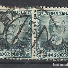 Sellos: NICOLAS SALMERON FECHADOR BILBAO. Lote 154396086