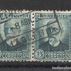 Sellos: NICOLAS SALMERON FECHADOR LEQUEITIO VIZCAYA. Lote 154396254