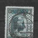 Sellos: ESPAÑA 1931 EDIFIL 646 USADO - 3/4. Lote 154508638