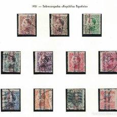 Sellos: II REPÚBLICA 1931 11 SELLOS. COLECCIÓN COMPLETA. S063. Lote 154512574