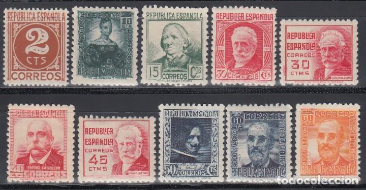 ESPAÑA, 1936 - 1938 EDIFIL Nº 731 / 740 /**/, (Sellos - España - II República de 1.931 a 1.939 - Nuevos)