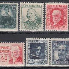 Sellos: ESPAÑA, 1936 - 1938 EDIFIL Nº 731 / 740 /**/, . Lote 155148658