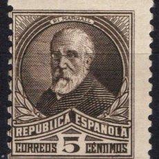Sellos: ESPAÑA 655** - AÑO 1931 - FRANCISCO PI Y MARGALL. Lote 155164070
