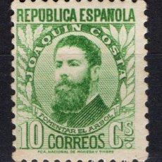 Sellos: ESPAÑA 656* - AÑO 1931 - JOAQUIN COSTA. Lote 155164414