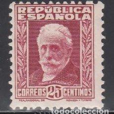 Sellos: ESPAÑA, 1945 EDIFIL Nº 658 /**/. Lote 155278002