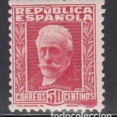 Sellos: ESPAÑA, 1945 EDIFIL Nº 659 /**/. Lote 155278230