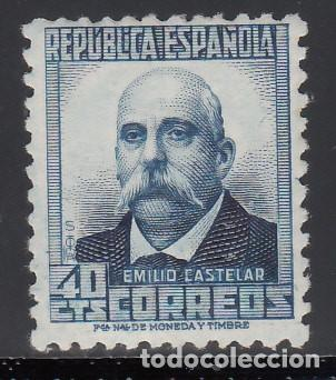 ESPAÑA, 1945 EDIFIL Nº 660 /**/ (Sellos - España - II República de 1.931 a 1.939 - Nuevos)