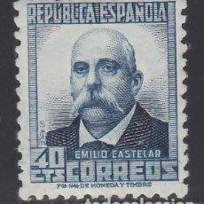 Sellos: ESPAÑA, 1945 EDIFIL Nº 660 /**/. Lote 155278410