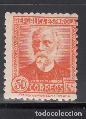 ESPAÑA, 1945 EDIFIL Nº 661 /**/ (Sellos - España - II República de 1.931 a 1.939 - Nuevos)