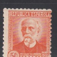 Sellos: ESPAÑA, 1945 EDIFIL Nº 661 /**/. Lote 155279118