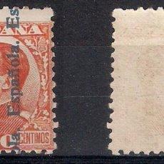 Sellos: ESPAÑA 1931 * NUEVO EDIFIL 601 - 3/6. Lote 155355722