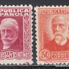 Sellos: ESPAÑA, 1932 EDIFIL Nº 667, 671, /*/. Lote 155655574