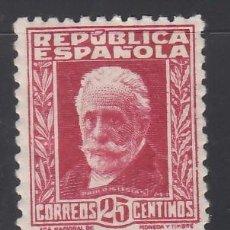 Sellos: ESPAÑA, 1932 EDIFIL Nº 667, /**/ . Lote 155655938