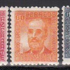 Sellos: ESPAÑA, 1933 - 1938 EDIFIL Nº 686, 739, 740, /*/. Lote 155660478
