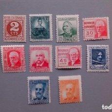 Sellos: PR-ESPAÑA-1936-38 - II REPUBLICA - EDIFIL 731/740 - SERIE COMPLETA - MNH** - NUEVOS - VALOR CAT.42€. Lote 155676654