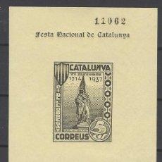 Sellos: ESPAÑA 1937 - PI DE LLOBREGAT, 11-09-37 , HOJA BLOQUE SELLO SIN DENTAR NUEVA **. Lote 155722318