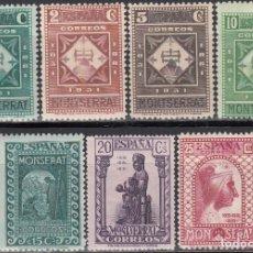 Sellos: ESPAÑA, 1931 EDIFIL Nº 636, 637, 638, 639, 640, 641, 642, /*/ . Lote 155759262
