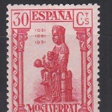 Sellos: ESPAÑA, 1931 EDIFIL Nº 643 /*/, BIEN CENTRADO. . Lote 155759490