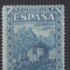 Sellos: ESPAÑA, 1931 EDIFIL Nº 644 /*/, . Lote 155759698