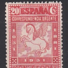 Sellos: ESPAÑA, 1931 EDIFIL Nº 649 /*/, BIEN CENTRADO.. Lote 155759842