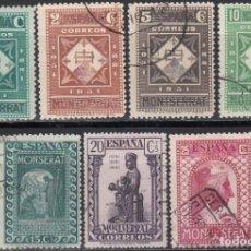 Sellos: ESPAÑA, 1931 EDIFIL Nº 636, 637, 638, 639, 640, 641, 642, . Lote 155760162
