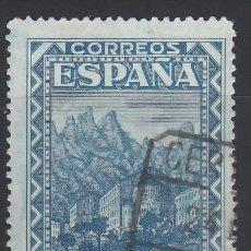 Sellos: ESPAÑA, 1931 EDIFIL Nº 644. Lote 155760506