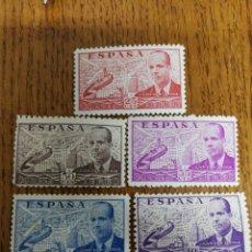 Sellos: ESPAÑA, SELLOS SUELTOS DE LA SERIE N°880/86 CON FIJASELLOS.(FOTOGRAFÍA REAL). Lote 155778597