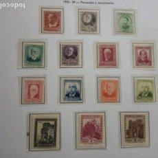 Sellos: 1932.PERSONAJES Y MONUMENTOS.SERIE COMPLETA.MNH. Lote 155829710
