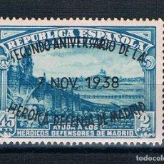 Sellos: ESPAÑA EDIFIL 789 MNH**/* DEFENSA DE MADRID VER FOTOS Y EXPLICACIÓN. Lote 155848614
