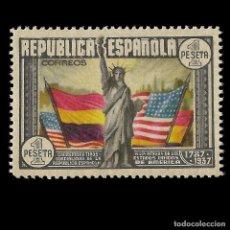 Stamps - Sellos.España. II República.1938. Aniversario Cstitución EEUU. 1p. multicolor. Nuevo**. Edifil.763 - 155876842
