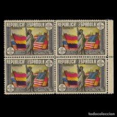 Sellos: SELLOS.ESPAÑA.II REPÚBLICA.1938.ANIVERSARIO CONSTITUCIÓN EEUU.1P.MULTICOLOR.BLOQUE 4.NUEVO** EDF.763. Lote 155877950