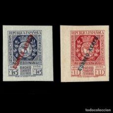 Sellos: SELLOS.ESPAÑA.II REPÚBLICA.1936.EXPO FILATÉLICA MADRID.HABILITADOS.SERIE EN NUEVO** EDIFIL.729/30. Lote 155880546