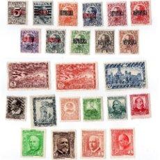 Sellos: LOTE DE 24 SELLOS DE LA II REPUBLICA NUEVOS CON GOMA, MNH, LUJO**.MUY INTERESANTE . Lote 155883146