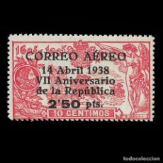 Sellos: SELLOS.ESPAÑA. II REPÚBLICA.1938. VII ANIVERSARIO REPÚBLICA.HABILITADO.2,50 P S 10C.NUEVO** EDIF 756. Lote 155888146