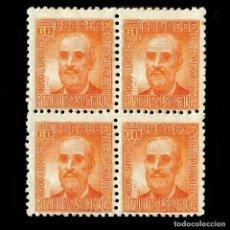 Sellos: SELLOS ESPAÑA.1936-1938. CIFRA Y PERSONAJES.60C.NARANJA.BLOQUE 4.NUEVO** EDIFIL. Nº740. Lote 155889174
