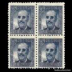 Sellos: SELLOS. ESPAÑA.EDIFIL. Nº739 II REPÚBLICA.1936-1938. CIFRA Y PERSONAJES.60C.AZUL.BLOQUE 4.NUEVO**. Lote 155889942