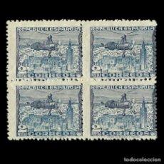 Sellos: SELLOS. ESPAÑA. II REPÚBLICA.1938. MONUMENTOS Y AUTOGIRO. 2P. AZUL. BLOQUE 4.NUEVO** EDIFIL. Nº769. Lote 155894886