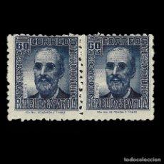 Sellos: SELLOS. ESPAÑA. II REPÚBLICA.1936-1938. CIFRA Y PERSONAJES.60C.AZUL.BLOQUE 2.NUEVO** EDIFIL. Nº739. Lote 155913194