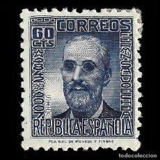 Sellos: SELLOS. ESPAÑA. II REPÚBLICA. 1936-1938. CIFRA Y PERSONAJES.60C.AZUL.NUEVO** EDIFIL. Nº739. Lote 155913314
